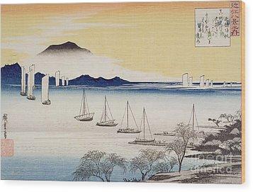 Returning Sails At Yabase Wood Print by Hiroshige