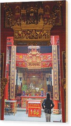 Rich Decoration In Chinese Temple - Sze Yah Temple - Kuala Lumpur - Malaysia Wood Print by David Hill