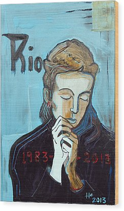 Rio Wood Print