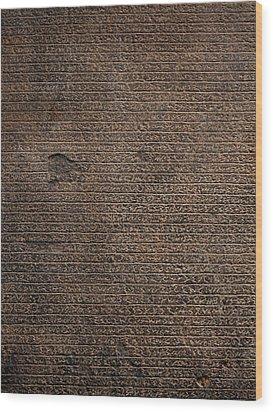 Rosetta Stone Texture Wood Print