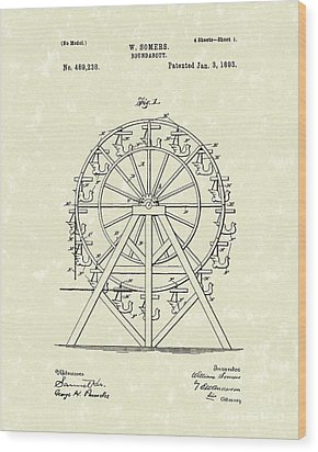 Roundabout 1893 Patent Art  Wood Print by Prior Art Design