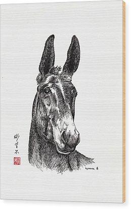 Royalty Wood Print by Bill Searle