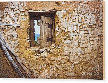Ruined Wall Wood Print by Carlos Caetano