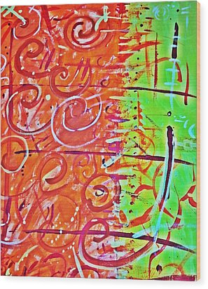 Running Circles 'round The Sun Wood Print by Yshua The Painter