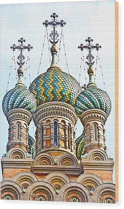 Russian Orthodox Church Of Nativity Wood Print by Fabrizio Palumbo