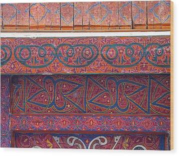 Sacred Calligraphy Wood Print