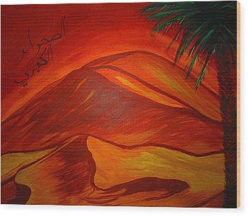 Sahara Kubry Wood Print by Haleema Nuredeen