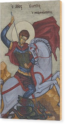 Saint George Agios Georgios Wood Print by Sonya Grigorova