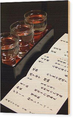 Sake Delight Wood Print