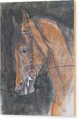 Salih Amir Wood Print by Janina  Suuronen