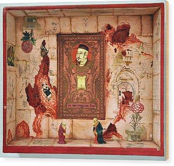 Save Milliard Chinese Jews Wood Print by Nekoda  Singer