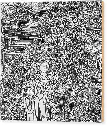 Scream Wood Print by Zachary Worth