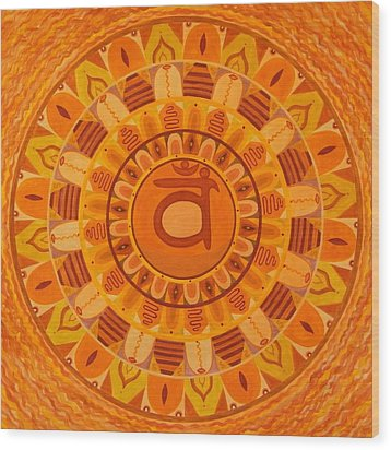 Second Chakra Mandala Wood Print by Vlatka Kelc