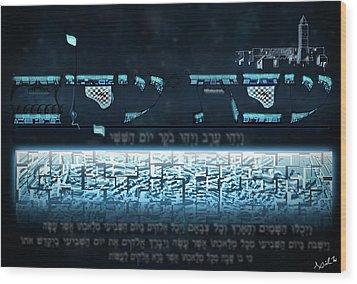 Shabbat Shalom Wood Print by Aiden Kashi