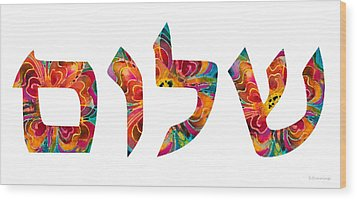 Shalom 12 - Jewish Hebrew Peace Letters Wood Print by Sharon Cummings