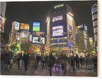 Shibuya Crossing At Night Tokyo Japan  Wood Print