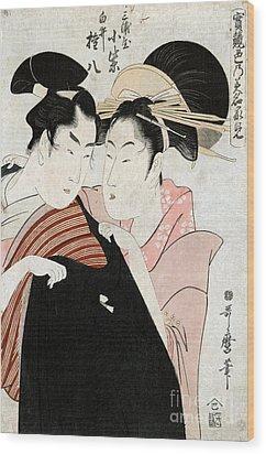 Shirai Gonpachi, C1798 Wood Print by Granger