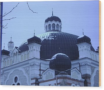 Sofia Synagogue In Bulgaria Wood Print