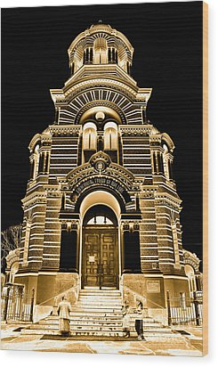 Solar Gold - Nativity Of Christ Orthodox Cathedral - Riga - Latvia Wood Print by David Hill