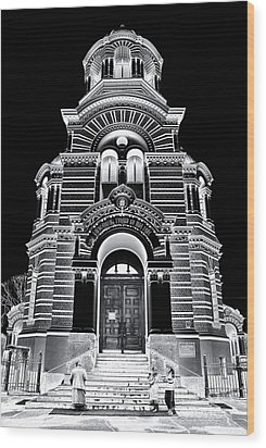 Solar Silver - Nativity Of Christ Orthodox Cathedral - Riga - Latvia Wood Print by David Hill