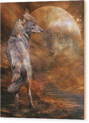 Spirit Of The Wolf Wood Print by Carol Cavalaris