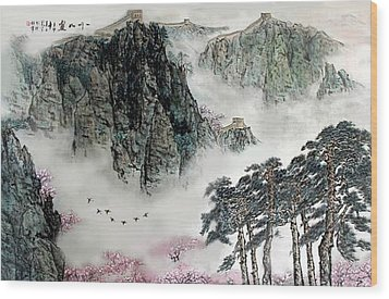 Spring Mountains And The Great Wall Wood Print