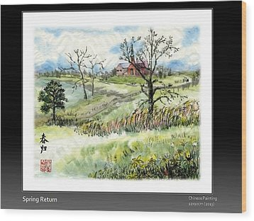 Spring Return Wood Print by Ping Yan