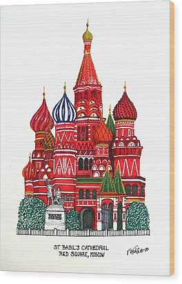 St Basil's Cathedral Wood Print by Frederic Kohli