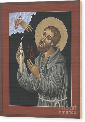 Wood Print featuring the painting St. Benedict Joseph Labre 062 by William Hart McNichols