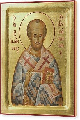 St John Chrysostom Wood Print by Julia Bridget Hayes