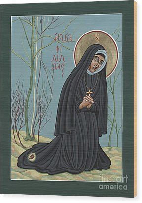 St. Philippine Duchesne 259 Wood Print by William Hart McNichols