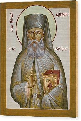 St Savvas Of Kalymnos Wood Print by Julia Bridget Hayes