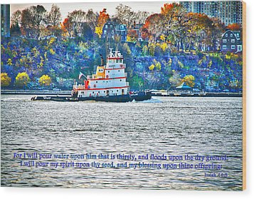 Stay Afloat With Hope Wood Print by Terry Wallace
