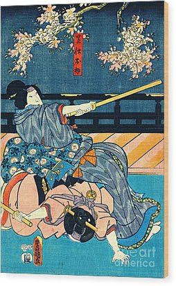 Student Ninjas 1855 Wood Print by Padre Art