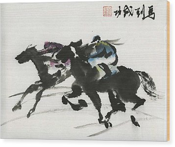 Wood Print featuring the painting Success by Ping Yan