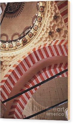 Suleymaniye Arches Wood Print by John Rizzuto