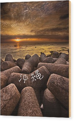 Sunabe Seawall At Sunset Wood Print by Chris Rose