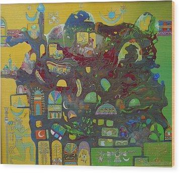 Sunrise City Wood Print by Hira Bosh
