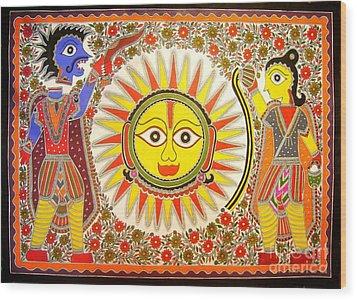 Surya Grahan Wood Print