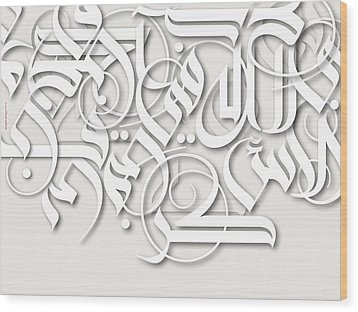 Tabyyeed-white Lettering Wood Print