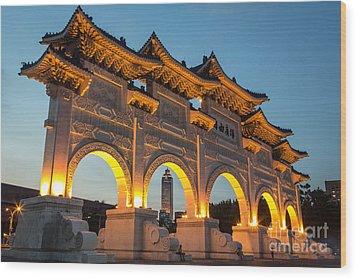 Taipei Chiang Kai-shek Memorial Wood Print