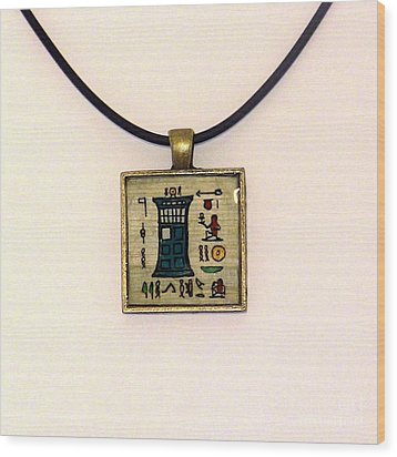 Tardis Faux Artifact Miniature Painting On Papyrus Mounted In Pendant Wood Print by Pet Serrano