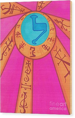 Tarot Card - Eclipse  Wood Print