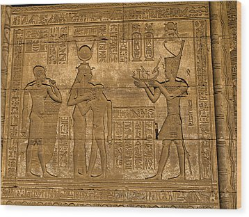 Temple At Denderah Egypt Wood Print