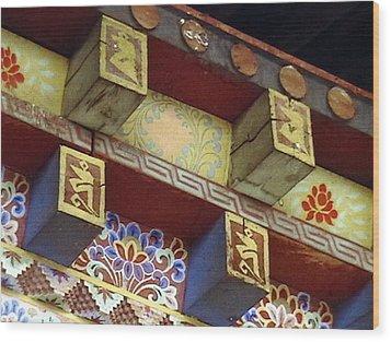 Temple In Bhutan Wood Print