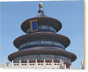 Temple Of Heaven Wood Print by Olivia Blessing
