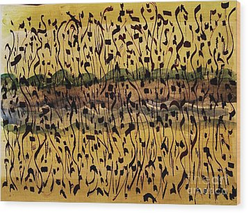 The Air We Breathe Wood Print by Nancy Kane Chapman