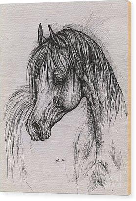 The Arabian Horse With Thick Mane Wood Print by Angel  Tarantella