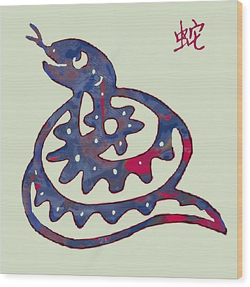 The Chinese Lunar Year 12 Animal - Snake  Pop Stylised Paper Cut Art Poster Wood Print by Kim Wang