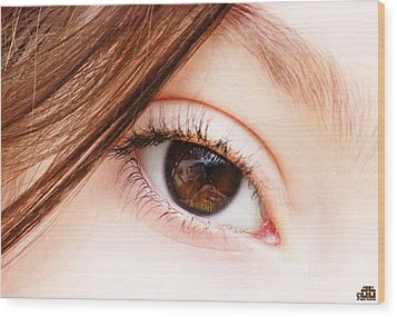 The Eye Wood Print by Dheeraj B
